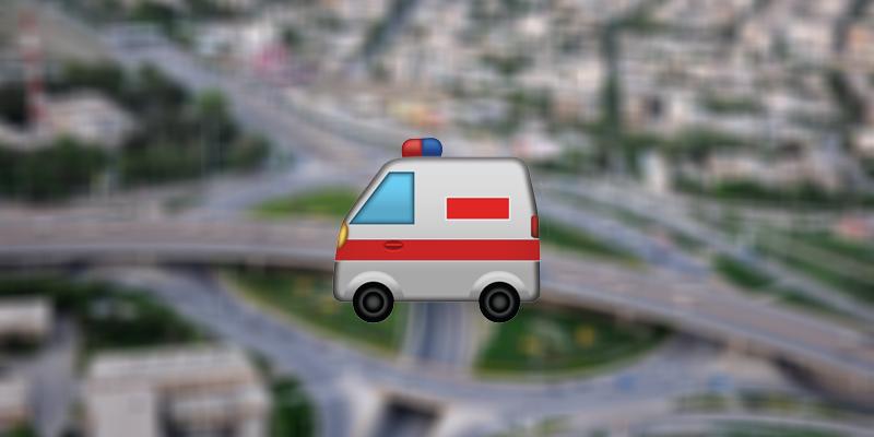 آمبولانس خصوصی فردیس