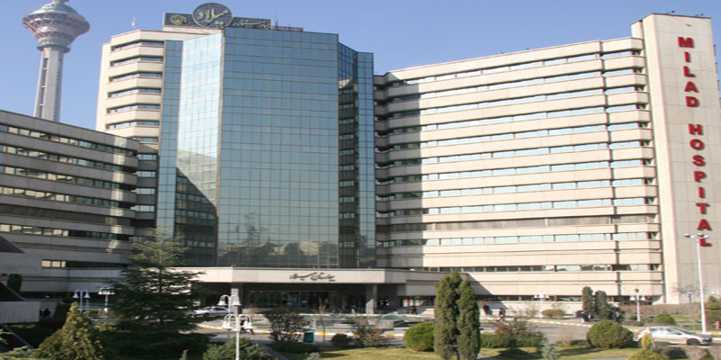اورژانس بیمارستان میلاد